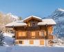 Immagine 15 esterni - Appartamento Hori, Grindelwald