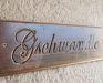 Bild 9 Innenansicht - Ferienwohnung Zur Schönen Aussicht, Garmisch-Partenkirchen
