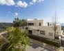 Imagem 8 interior - Apartamentos Samara Resort, Marbella