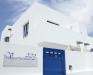 Picture 11 interior - Holiday House Villas Puerto Rubicon, Playa Blanca