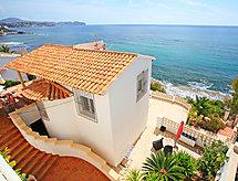 Дом Brisa Del Mar, Calpe Calp, Лето