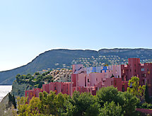 Calpe/Calp - Apartment Muralla Roja