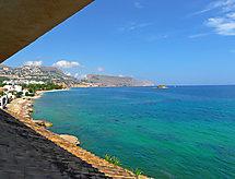 Atalaya del Mar met magnetron en uitzicht op zee