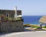 Foto 12 exterior - Casa de vacaciones Mousses, Mohlos