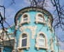 Foto 11 exterieur - Appartement Hilde, Medulin