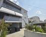 Foto 17 exterieur - Appartement Mrvica, Šibenik
