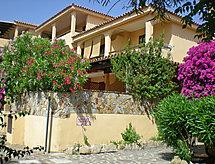Golfo di Marinella - Appartement Baia de Bahas